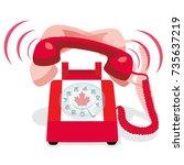 ringing red stationary phone... | Shutterstock .eps vector #735637219