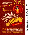 Thanksgiving Flyer Or Poster...