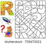 educational page with letter r... | Shutterstock .eps vector #735673321