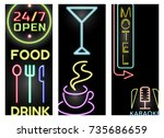 light neon cards labels vector... | Shutterstock .eps vector #735686659