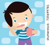 dental health campaign for... | Shutterstock .eps vector #735699781