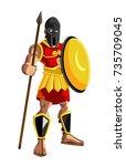 ancient warrior spartan  ... | Shutterstock .eps vector #735709045