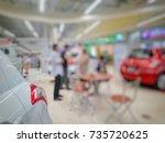 blur showroom car