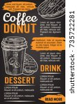 donut and coffee chalkboard... | Shutterstock .eps vector #735722281