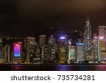 hong kong   march 6  2017 ... | Shutterstock . vector #735734281