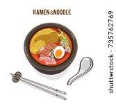 food vector japanese noodle... | Shutterstock .eps vector #735762769