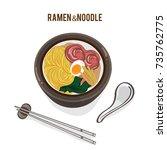 food vector japanese noodle... | Shutterstock .eps vector #735762775