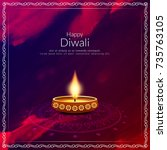 abstract stylish happy diwali... | Shutterstock .eps vector #735763105