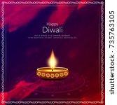 abstract stylish happy diwali... | Shutterstock .eps vector #735763105