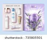 cosmetic magazine brochure ... | Shutterstock .eps vector #735805501