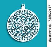 ornamental christmas ball ... | Shutterstock .eps vector #735820657