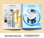 cosmetic magazine template ... | Shutterstock .eps vector #735859297