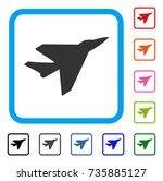 intercepter icon. flat gray...