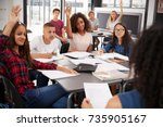 high school kids raise hands ... | Shutterstock . vector #735905167