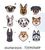 set of dog trend labels. 2018... | Shutterstock .eps vector #735905689
