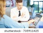 teamwork at the office. shot of ... | Shutterstock . vector #735911425