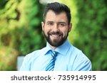 handsome confident businessman... | Shutterstock . vector #735914995