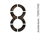 Animal Fur Textured Number...
