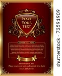 vector vintage frame | Shutterstock .eps vector #73591909
