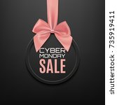 cyber monday sale round banner... | Shutterstock .eps vector #735919411