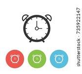 retro alarm clock vector single ...