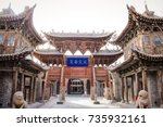 Small photo of ZHANGYE, CHINA - MARCH 8 2016: Giant Buddha Temple. The national AAAA tourist scenic spot in Zhangye, Gansu, China.