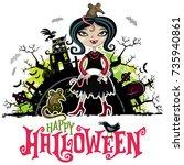 halloween vector card. teenage... | Shutterstock .eps vector #735940861