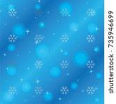 seamless christmas background...   Shutterstock .eps vector #735946699