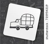 doodle truck | Shutterstock .eps vector #735954319