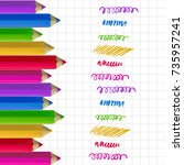 colour pencils and colorful... | Shutterstock .eps vector #735957241