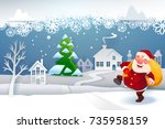 winter snow urban countryside...   Shutterstock .eps vector #735958159