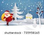 winter snow urban countryside...   Shutterstock .eps vector #735958165