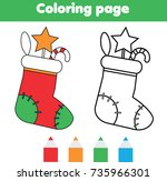 coloring page with christmas... | Shutterstock .eps vector #735966301