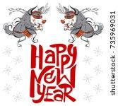 hasky dog new year 2018...   Shutterstock .eps vector #735969031