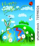funny easter rabbit with egg... | Shutterstock . vector #73598026