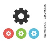 gear vector single icon for web ...