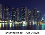 city in the night | Shutterstock . vector #73599526