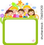 cute cartoon kids frame | Shutterstock .eps vector #73601920