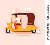 rickshaw. moped  taxi. flat... | Shutterstock .eps vector #736036681