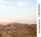 Small photo of in the mountain of eden jordan the view from the antique castle