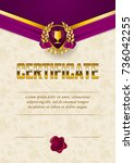 elegant template of diploma... | Shutterstock .eps vector #736042255