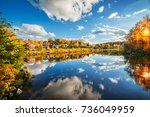 the river shokhonka in the... | Shutterstock . vector #736049959