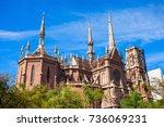 iglesia del sagrado corazon ... | Shutterstock . vector #736069231