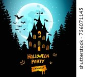 halloween night background... | Shutterstock . vector #736071145