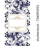 vintage delicate invitation... | Shutterstock .eps vector #736092931