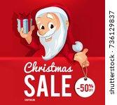 christmas sale. poster ...   Shutterstock .eps vector #736129837