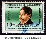 el salvador   circa 1965  a... | Shutterstock . vector #736136239