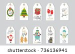 merry christmas gifts tags ... | Shutterstock .eps vector #736136941