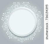 christmas banner snowflake... | Shutterstock .eps vector #736154395