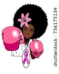 beautiful black woman with afro ...   Shutterstock . vector #736175134